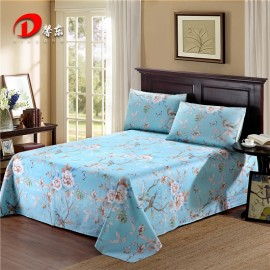 African Royale Stylish Fashion Floral Pure Cotton Duvet 6 Piece Bedding Sets, A325