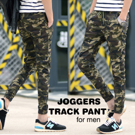 Camaiel Men's High Quality Camouflage Print Jogger..
